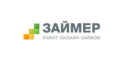 взять кредит на 20000 рублей в гомеле